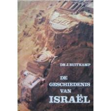 De geschiedenis van Israël