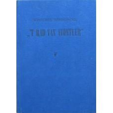 't Rad van avontuur, Westfries winterboek 1