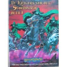 De krijgers van het Schaduwrijk 1-3