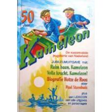 50 jaar Kameleon, Ruim baan, Volle kracht, biogr.