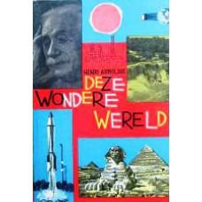 Deze wondere wereld